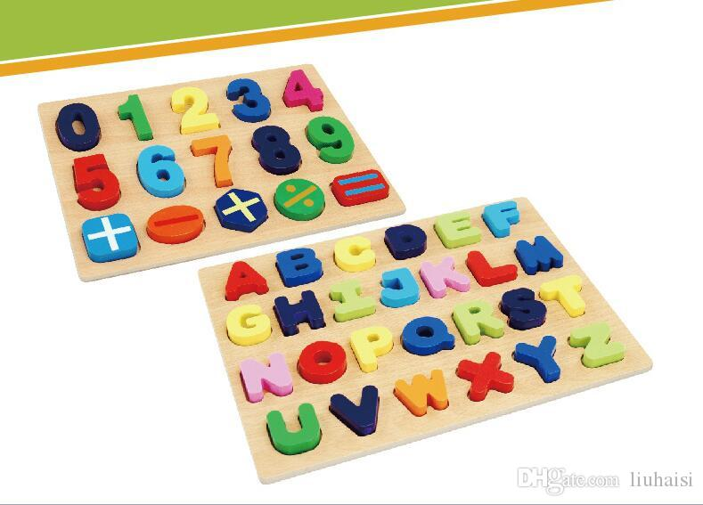 2019 Kids Early Education Toys Baby Hand Grasp Wooden Puzzle Toy