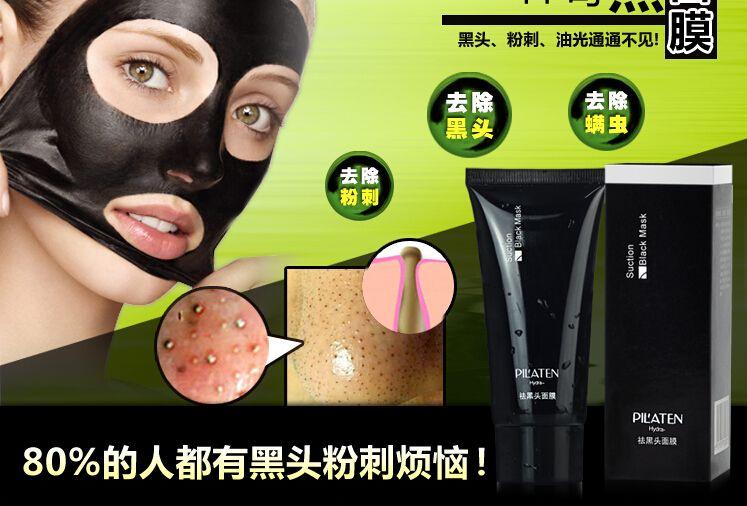 PILATEN máscara de succión negro 60g removedor de espinillas limpieza profunda depilación peeling tratamiento del acné barro máscara de barro negro