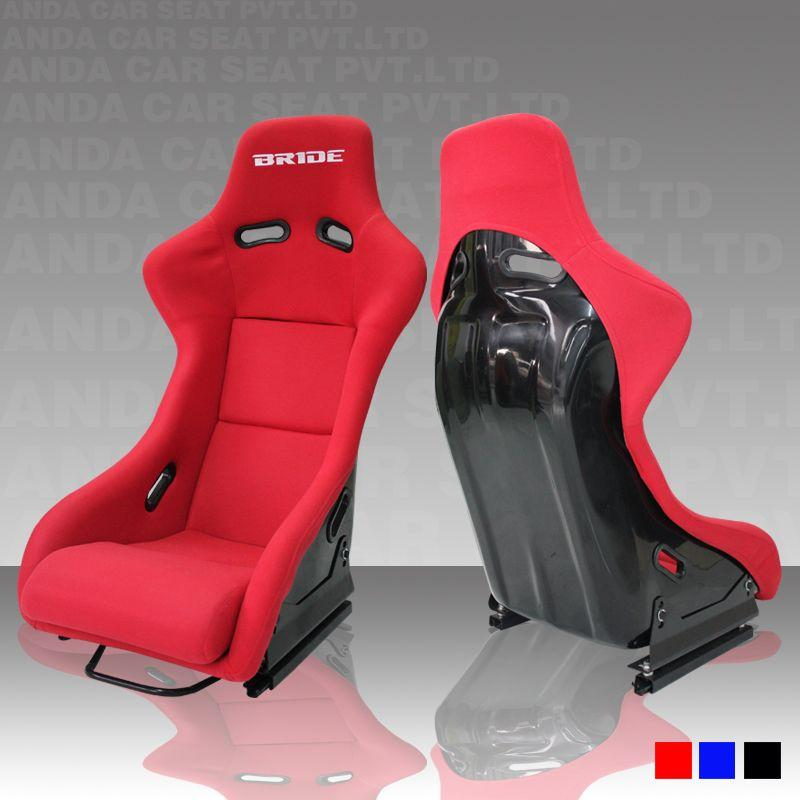 2018 BRIDE Racing Seats Bucket Seat Car Fiberglass Modified RAH From Cervelo 65092