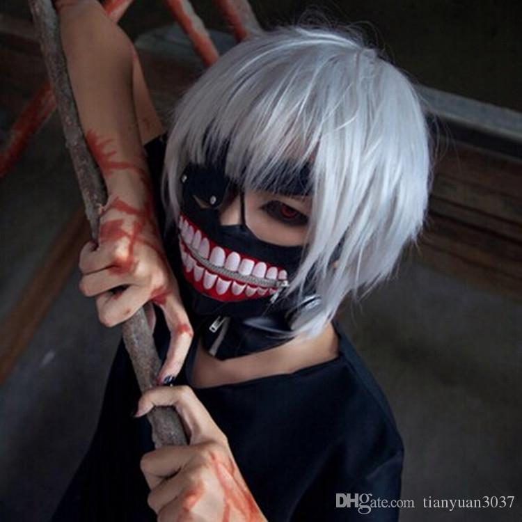 Tokyo Ghoul Kaneki Ken Adjustable PU Mask Cosplay Costume 2 Colors