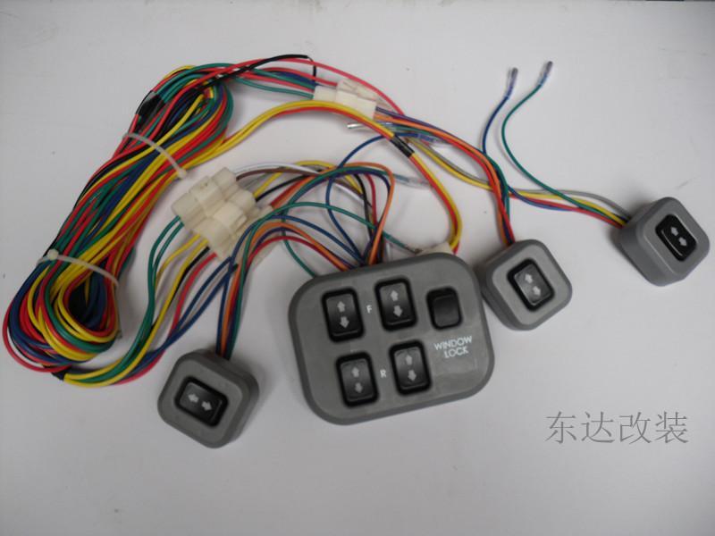 chery qq electric window switch wire harness online cheap chery qq electric window switch wire harness qq door  at alyssarenee.co