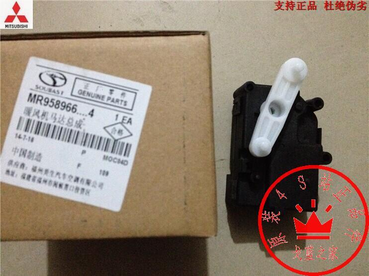 air conditioning damper. mitsubishi galant air conditioning damper actuators heater / blower wind controller motor 4s station authentic used auto parts suppliers i