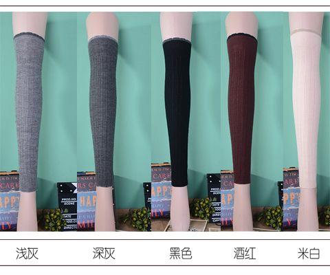 lange korea über knie beinlinge Tanz socken Warm up gestrickte beute Gamaschen Boot Manschetten Socken Boot Covers Leggings Tight 6 paare / los # 3939