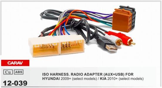CARAV 12-039 ISO Radio Adapter for HYUNDAI iX-35,Solaris i-25,Verna,Accent/KIA on