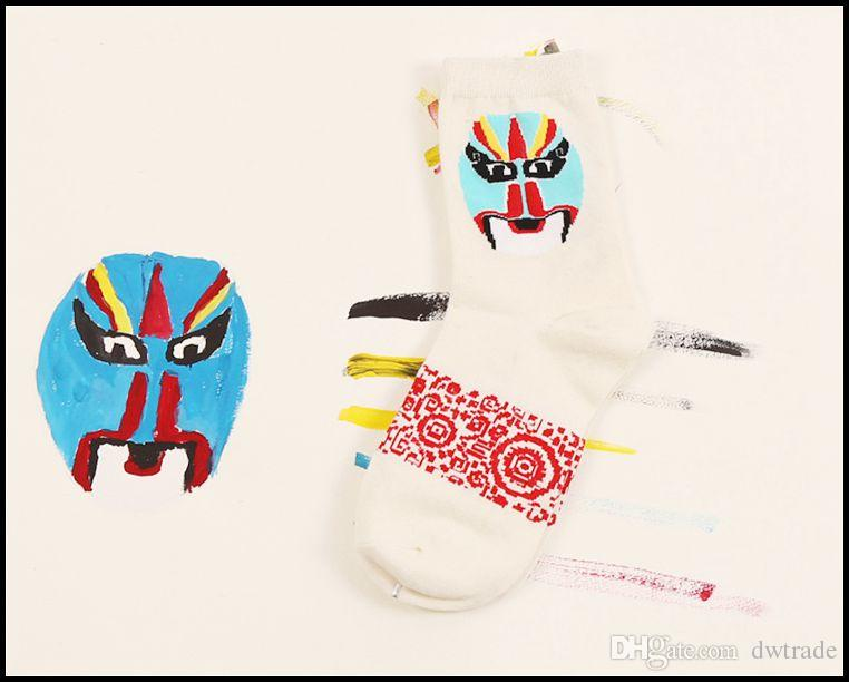 Prettybaby Adulte Hommes Femmes Amoureux Chaussettes Chinoiserie Maquillage Du Visage En Opéra De Pékin Impression Cheville Sox Style Chinois Pt0081 #
