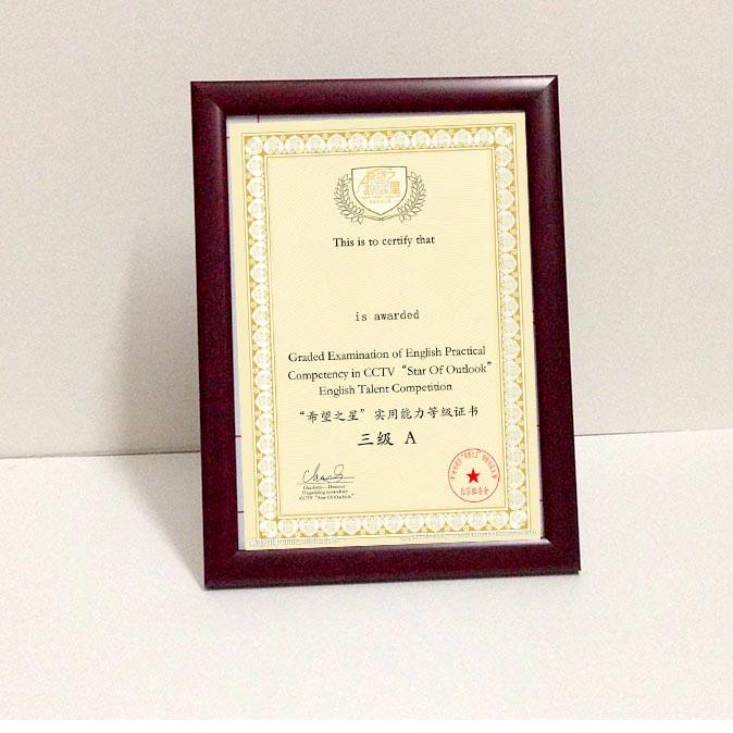 A5 Counter & Wall Mounted Solid Wooden Document Certificate Frames ...