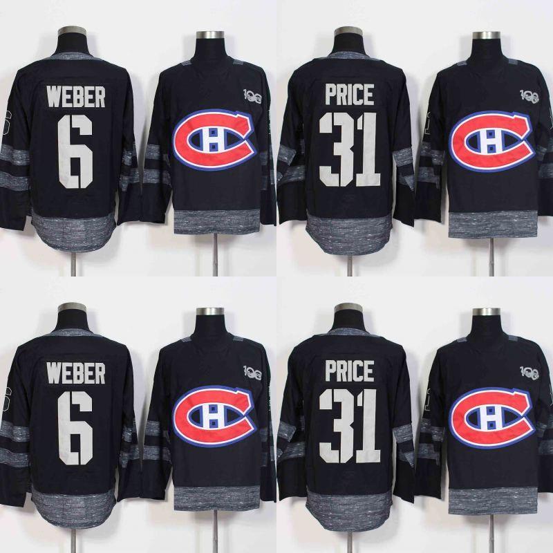 7cbafc7d765 2019 2017 Centennial Classic 100 Anniversary Patch 6 Shea Weber 31 Carey  Price Montreal Canadiens Hockey Jerseys Cheap From Michaelwen2008, $27.71 |  DHgate.