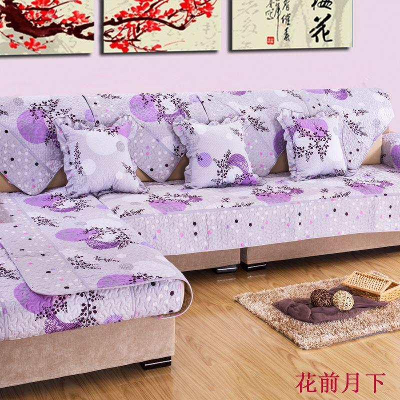 Purple Lavender Flower Sofa Cover Colorful Soft Sectional Couch