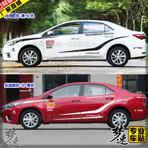 The New Toyota Corolla Car Stickers Garland Dynamic Personality - Auto corolla