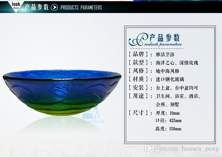 Bathroom tempered glass sink handcraft counter top round basin wash basins cloakroom shampoo vessel bowl HX001