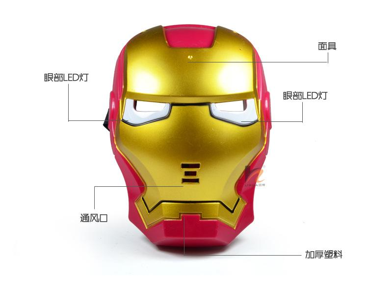 Fiesta LED máscaras máscaras Capitán América superhéroe Iron Man juguetes luminosos Flash Mask
