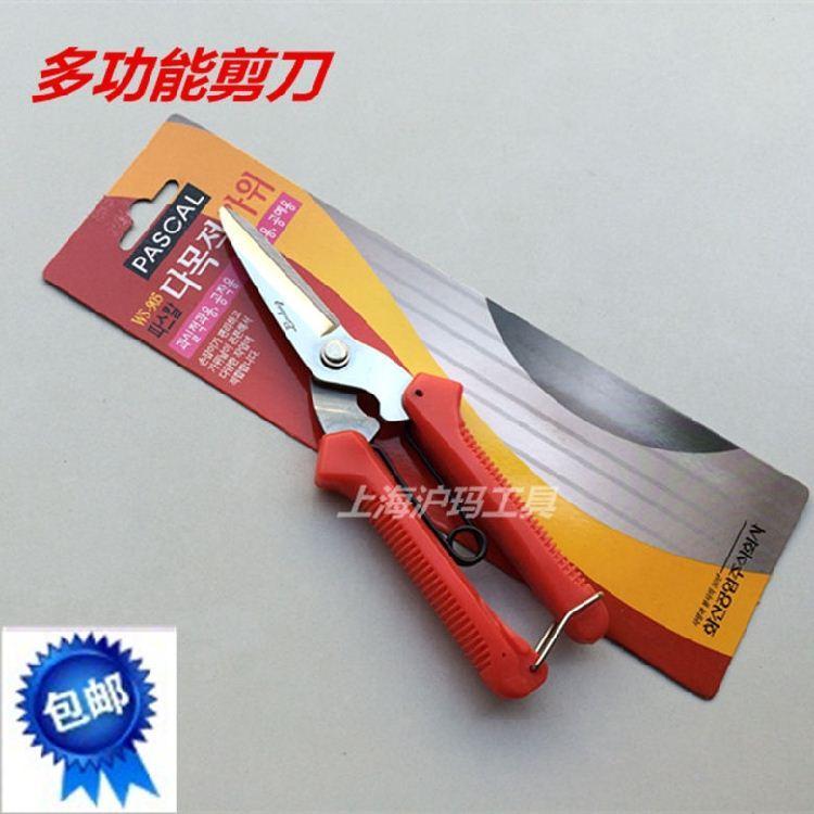 2018 Korea Joint Venture Trunking Scissors Electrician Scissors ...