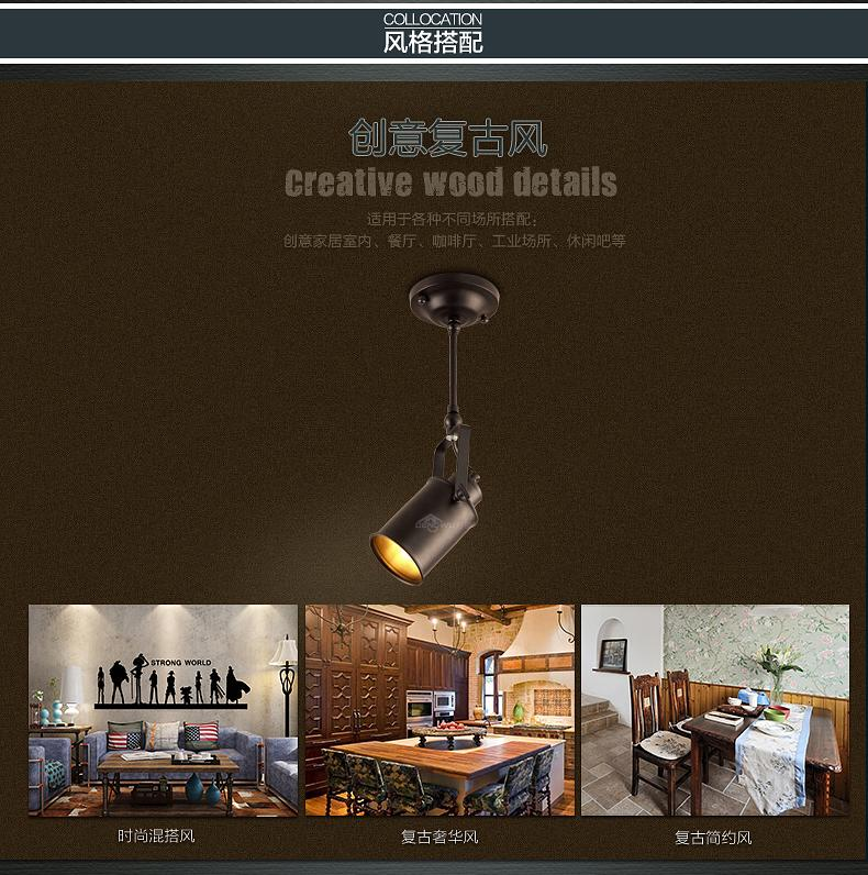 lighting loft. discount loft vintage american track light led to shoot the wind clothing store cafe creative personality wrought iron canister industry lighting r