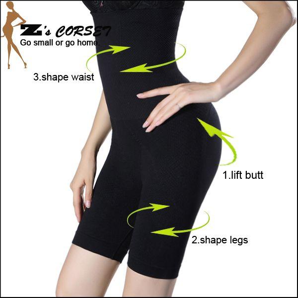 ce89220972 2019 Women Shapewear Steel Boned Butt Enhancer Black Beige Butt Lift Shaper  Fullness Panty Booty Lifter With Tummy Control Panties From  Dongguan wholesale