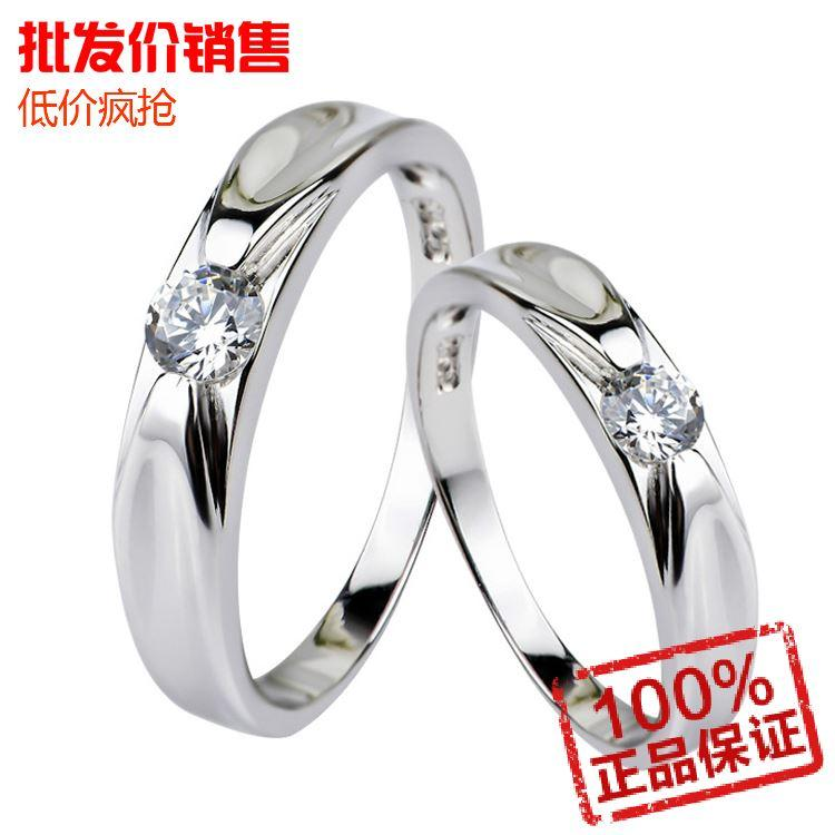 Simple Fresh Diamond Couple Rings On The Ring Tail Ring Men And