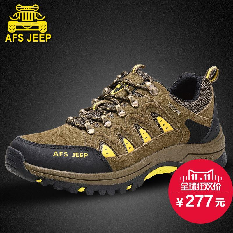 Jeep Shoes on Pinterest | Jeeps, Ladies Socks and Men's ... |Jeep Mens Shoes