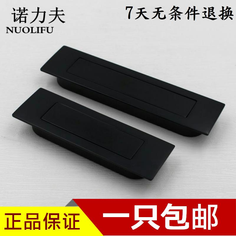 Spring Stealth Matte Black Handle Drawer Wardrobe Door Handle Cabinet Handle  Modern Minimalist Sliding Door Handle Hidden