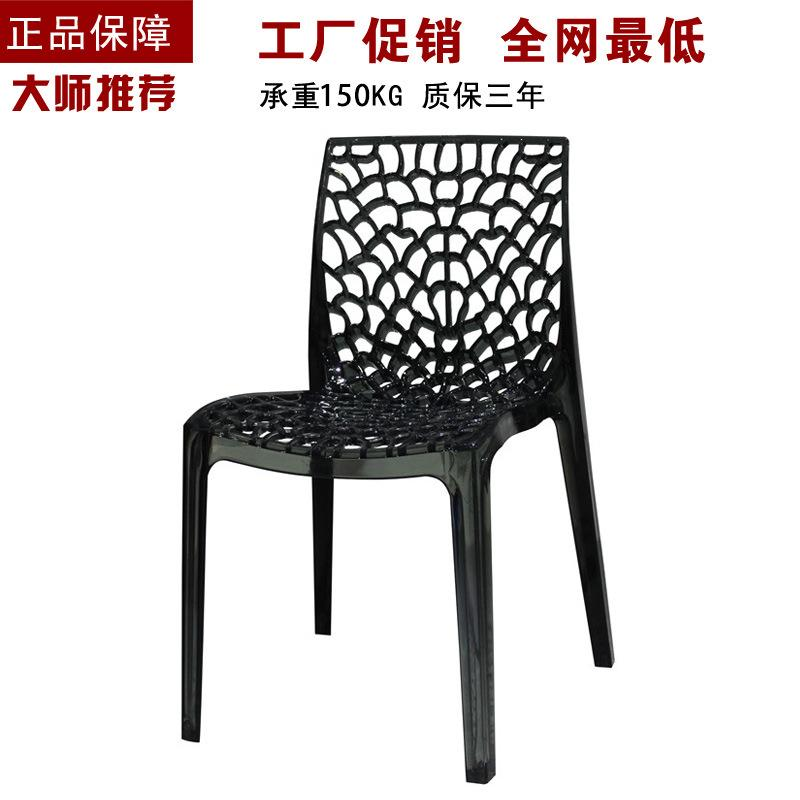 Simple and stylish dining chair creative European branch chair clear  crystal plastic chair desk chair Specials hole. 2018 Simple And Stylish Dining Chair Creative European Branch