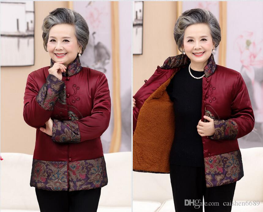 Wholesale retail 2017 new Middle-aged woman clothing mother winter coats grandmother installed winter coat jacket Comfortable fashion coats