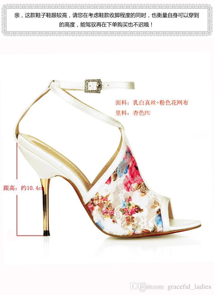 العاج الرباط أحذية الزفاف الصنادل الطباعة الملونة المفتوحة تو الصيف نمط السيدات الصنادل اليومية OL الصنادل ل العرائس أحذية كبيرة الحجم 11