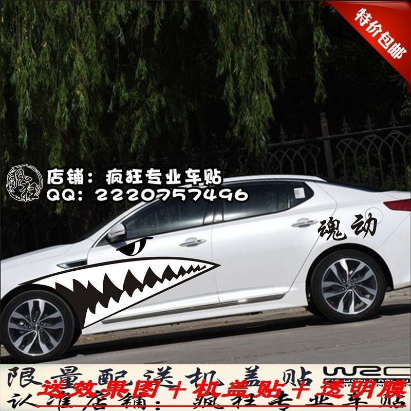 Kia k5k2k3 modified car pull flower stickers waist decoration full body car stickers personalized vehicle decals car roof racks car seat covers from xwt5240