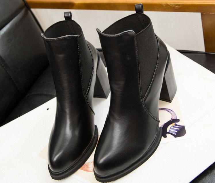 Short Boots 2015