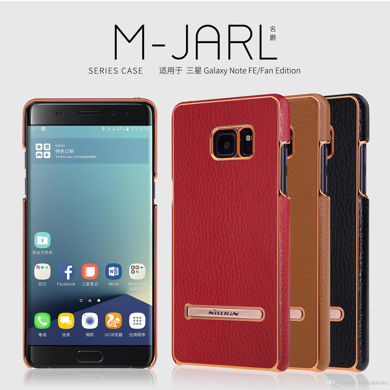 low priced e48ec 47c8e NILLKIN Phone Cover for Samsung Galaxy Note Fan Edition Hard Case M-JARL  Series Leather Coated Hard PC Bag Shell with Kickstand