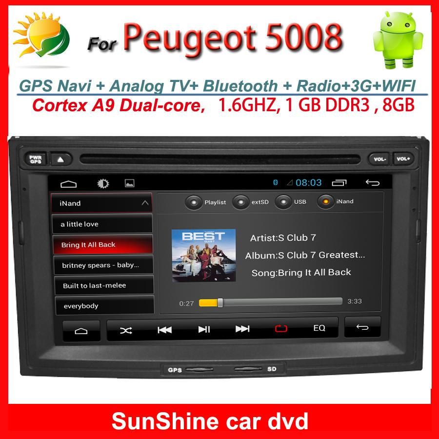 2 Din 7 Inch Peugeot 5008 Car Dvd Player With Gps