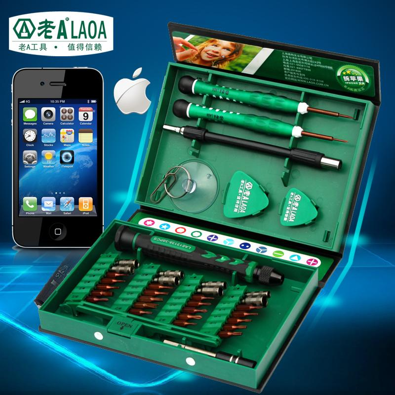 Sale Screwdriver Set 38 IN1 Repair Tools Kit Precision S2 Alloy Steel ferramentas tool for Cell Phone iPhone 4 4s 5 5s 6 PSP