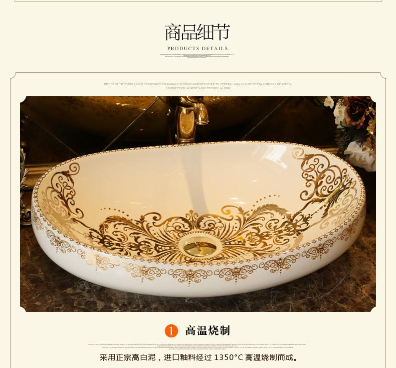 Bathroom Superior Ceramic Counter Top Sink Oval Wash Basin Porcelain Hand Painted Cloakroom Art Vessel Sinks jy-fx9981