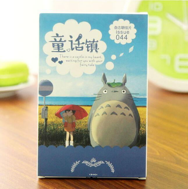 1 Pack My Neighbor Totoro Kawaii Paper Postcard Decoupage Post – Totoro Birthday Card