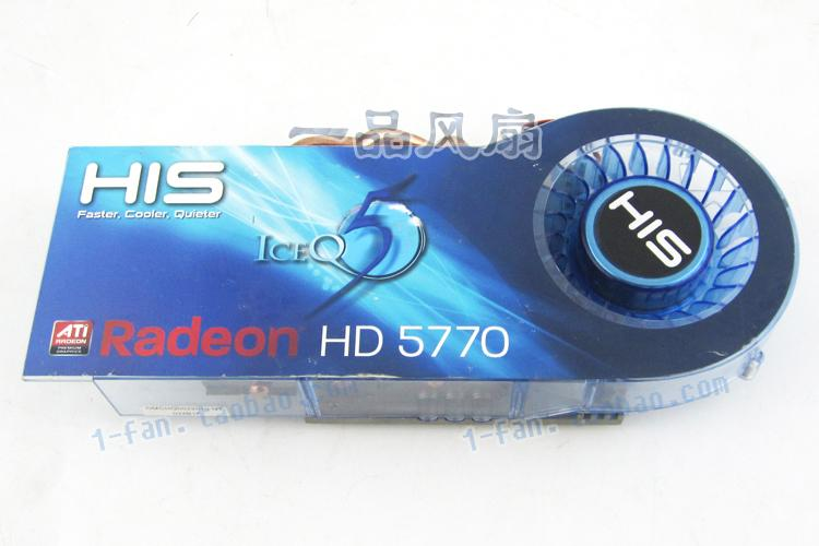 HIS HD5770 IceQ 5 Deluxe Edition 3 underlying copper heat pipe radiator cards support 43 * 43mm pitch