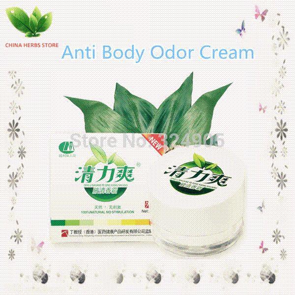 2 Box Antiperspirant deodorant Anti Body Odor Cream Anti bromhidrosis  Natural Herbs Product deodorant brand