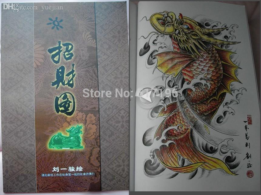 Wholesale new japanese style tattoo flash sketch book a4 for Cheap koi fish