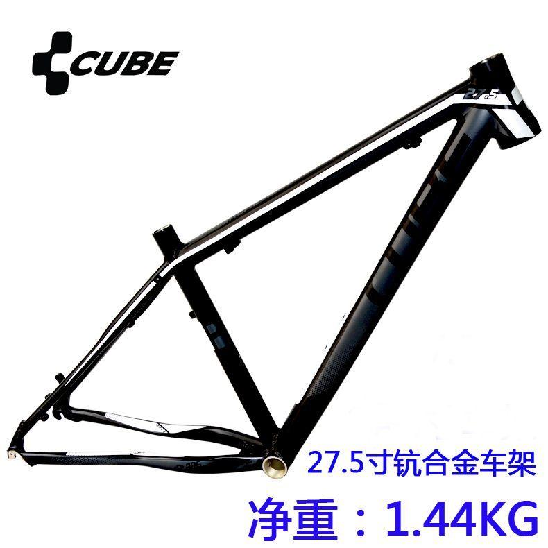 1.44kg Cube 17 Inch Scandium Alloy Super Light Mountain Bike Frame ...