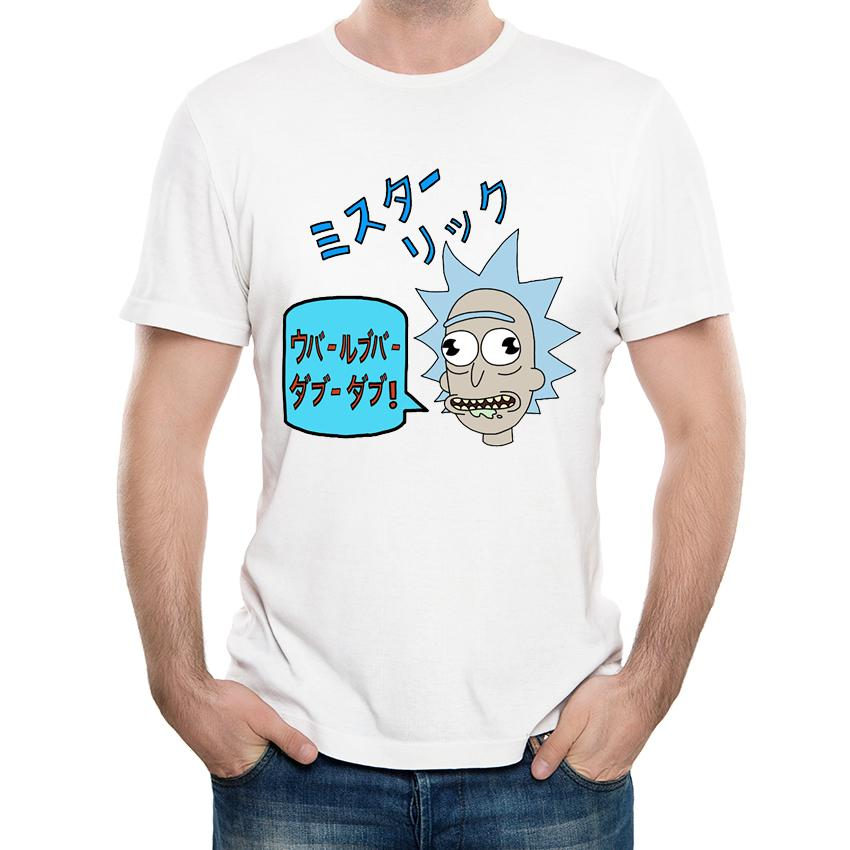 ce6fdc83 Funny Cartoon Design Rick And Morty T-Shirt Fashion Streetwear T ...