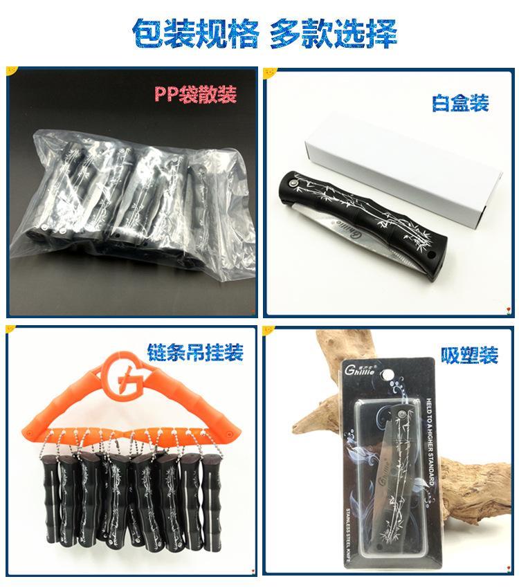 Preço de venda direta Ghillie Mini bolso faca dobrável inoxidável lâmina de aço ABS alça EDC faca facas DHL transporte livre