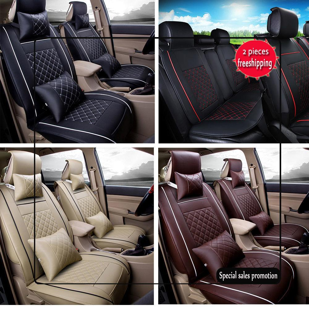 2017 High Quality From US Car Seat Cover Size L PU Leather 5 Seats Front RearFor BMW Mercedes Volkswagen All Models Covers Lumbar Support