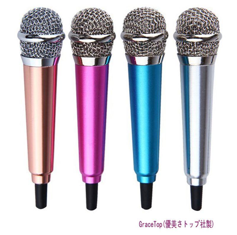 gracetop mini speaker multimedia wired singing microphone home ktv karaoke vocal music voice mic. Black Bedroom Furniture Sets. Home Design Ideas