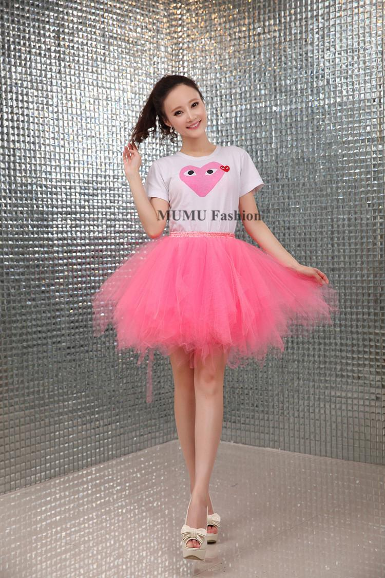 Dance Tutu Skirt