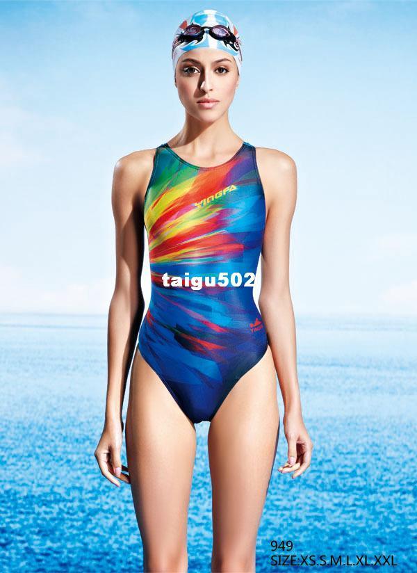 tight swimsuit Girl