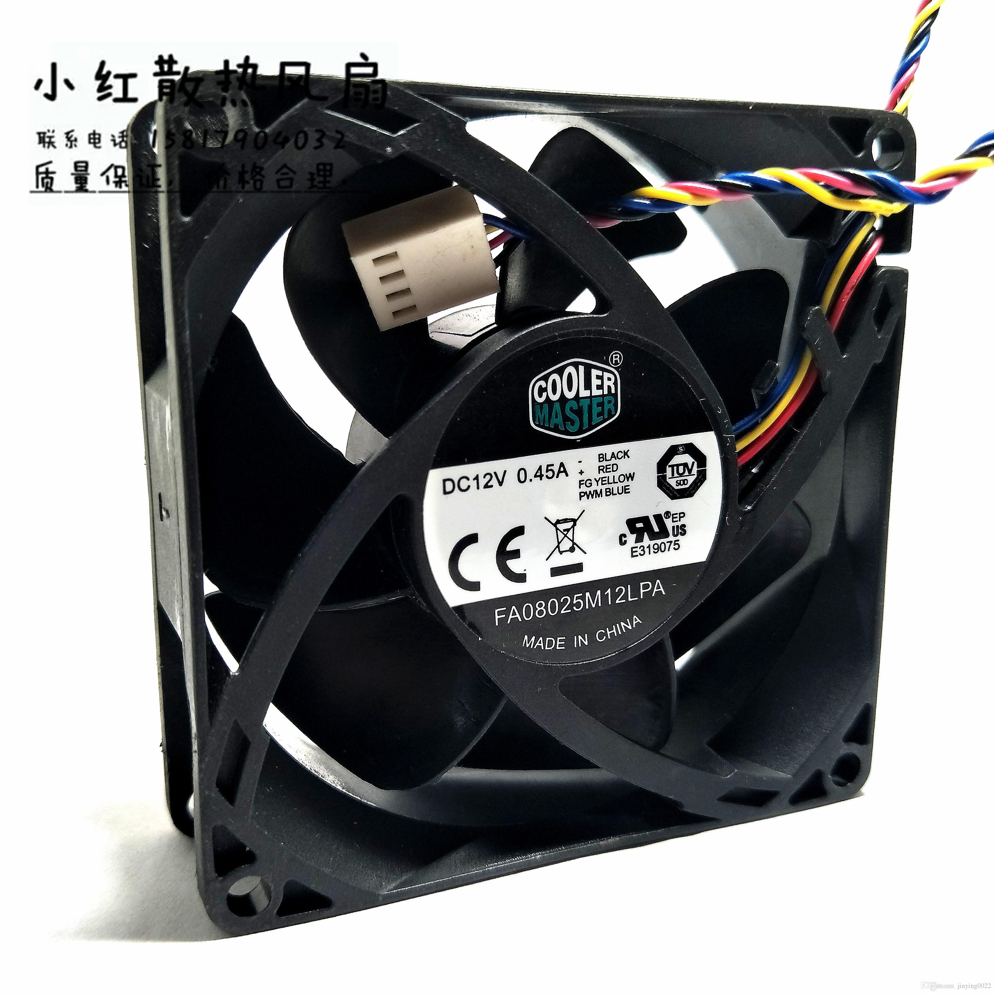 Cooler Master FA08025M12LPA 12V 0 45A 80*80*25MM 8CM 4 line PWM hydraulic  silent CPU fan