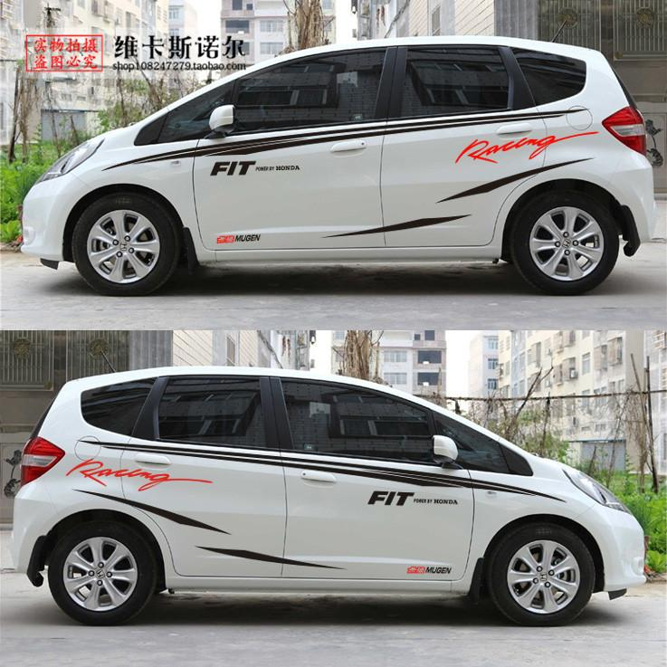 Fit 2 Tiida Car Suzuki Swift Fox F0 Waistline Whole Car Stickers Car