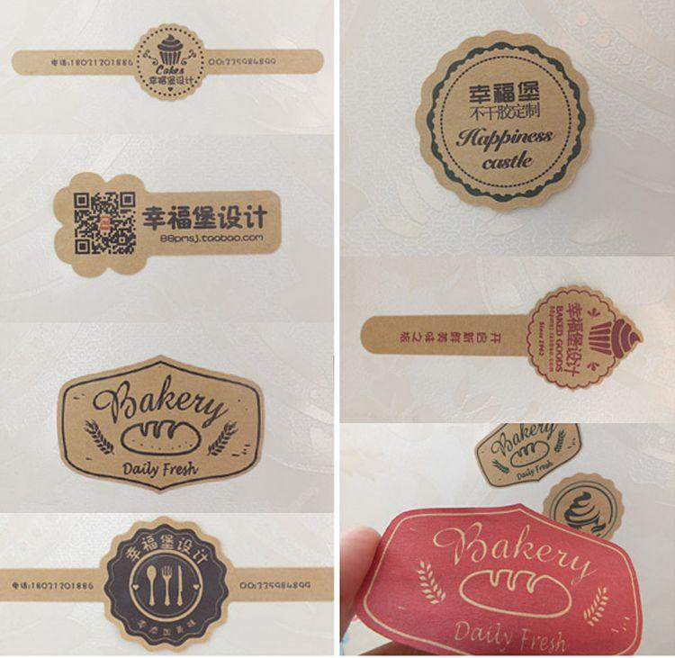 Custom customized logo printing kraft paper stickershipping barcode paper price tags labels stickers paper supply kraft paper roll from binbin3