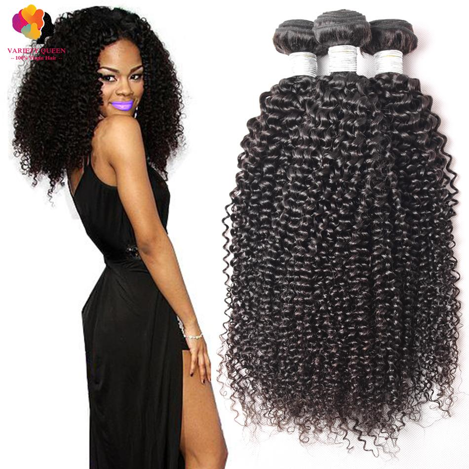 Cheap afro kinky curly virgin human hair weave cheap 3 bundles 7a see larger image pmusecretfo Images