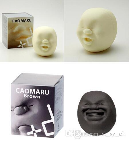 اليابانية GrayJapanese رمادي اليابانية منافذ رمادي في كرات CAOMARU ، تنفيس الإنسان الوجه الكرة أداة مكافحة الإجهاد