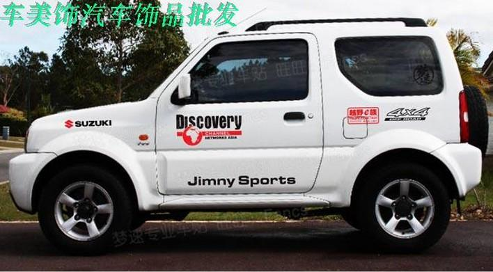 Suzuki Vitara Jimny Explorer Wrangler Car Modification