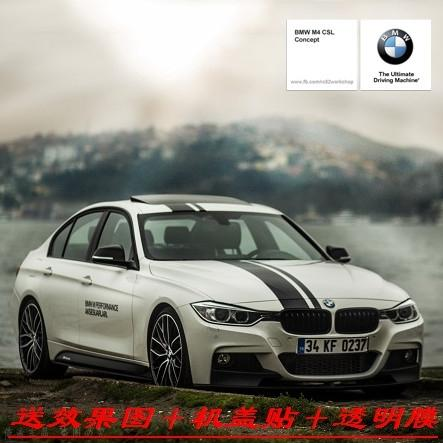 Bmw Series Series Car Stickers Series Gt Xxxxm Car Body - Custom car body stickers