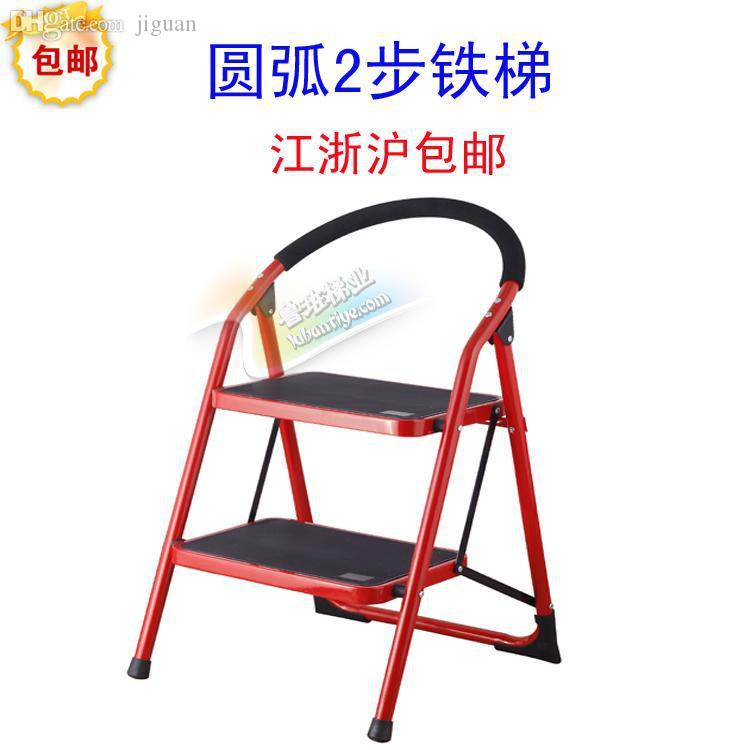 2018 Wholesale 2 Step Ladder Household Washing Station Portable Folding  Stool Wholesale Price Of Mobile Stairs Word Ladder Loss From Douglass, ...