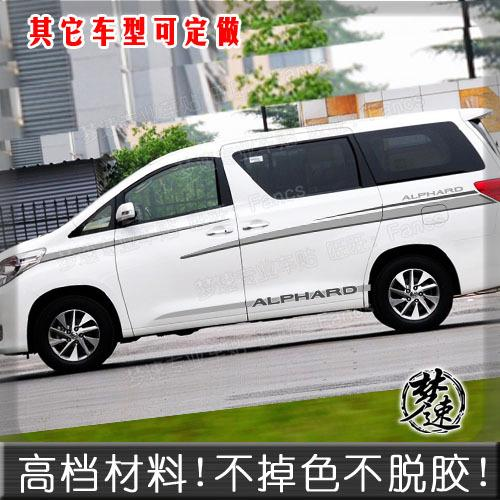 Dream Speed Toyota Imported Alpha Car Pull Flower Stickers Alphard